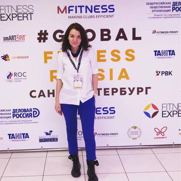 Екатерина Москова